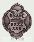 Ón csúcsos Erdély címer autós öntapadó matrica  (8,5X7 cm)