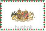 Farkasfogas Osztrák Magyar Monarchia zászló 60*90 cm