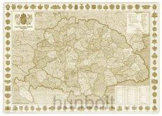 Antik Szent Korona 96x68 cm műanyag léccel