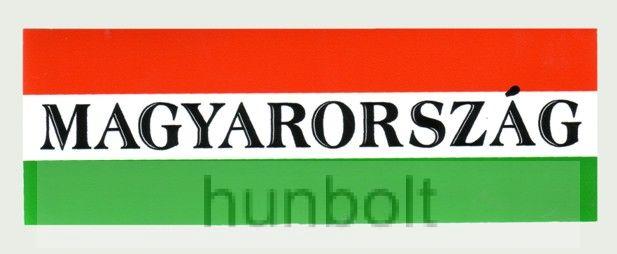 Nemzeti színű Magyarország felirattal matrica 9x2,5 cm