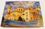 Egri Bazilika puzzle 96db-os