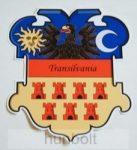 Régi Erdély címer matrica 20 cm, különböző felirattal